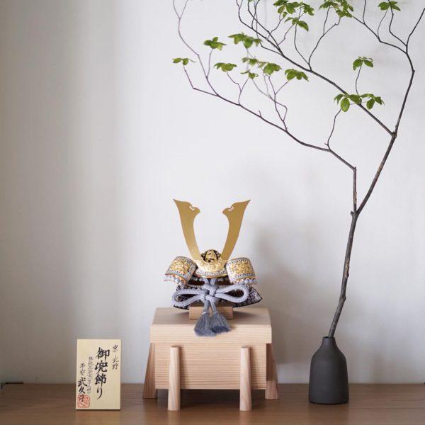 原孝洲 淡黒白糸縅の兜と sarasa design のフラワーポッド