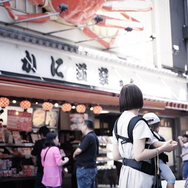 1歳児子連れ大阪旅行 - 道頓堀かに道楽