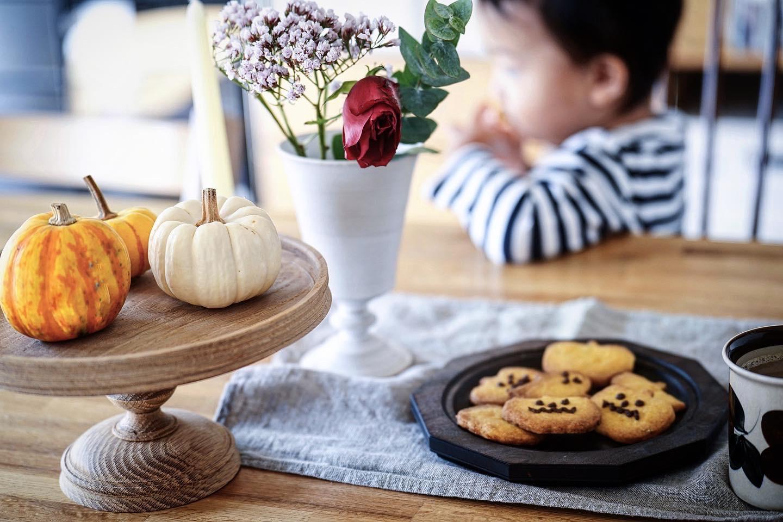 ハロウィン2020 - かぼちゃクッキーとハロウィンディナーとコスプレと