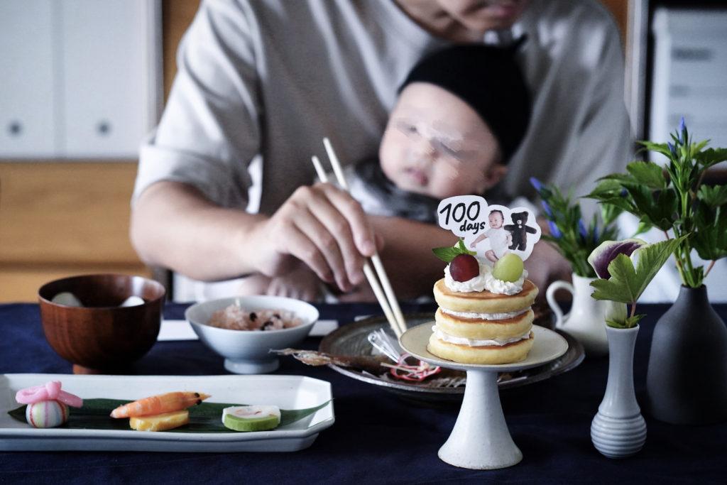 自宅で簡単お食い初め - 次男100日祝い